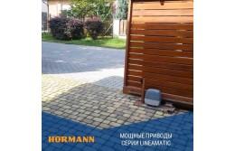 Мощные приводы серии LineaMatic от HORMANN